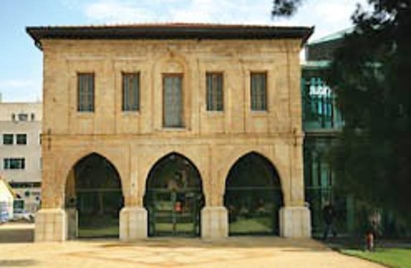 Negev Museum of Art 248.88 (photo credit: Yocheved Miriam Russo )