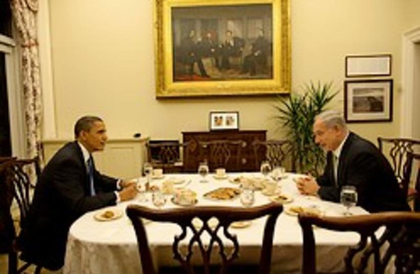 Netanyahu Obama 248.88 cannot change! (photo credit: Pete Souza / White House)