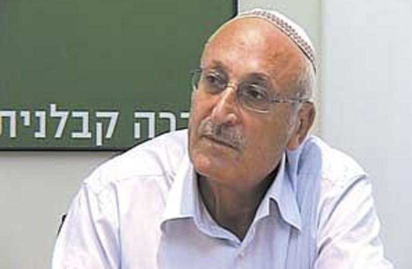 zion hasid 298.88 (photo credit: Courtesy)