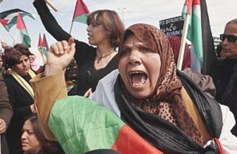 Palestinian protest 298. (photo credit: AP)