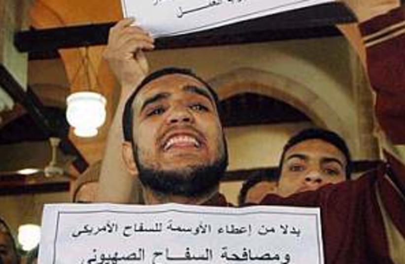 egypt protest 298.88 (photo credit: AP)