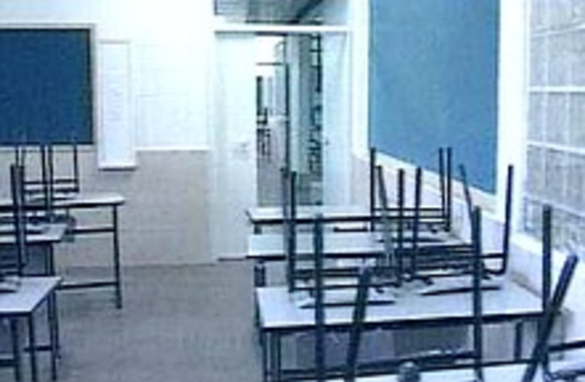 school strike 2 (photo credit: Channel 2)