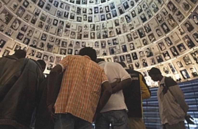 Sudanese Yad Vashem 298. (photo credit: AP)