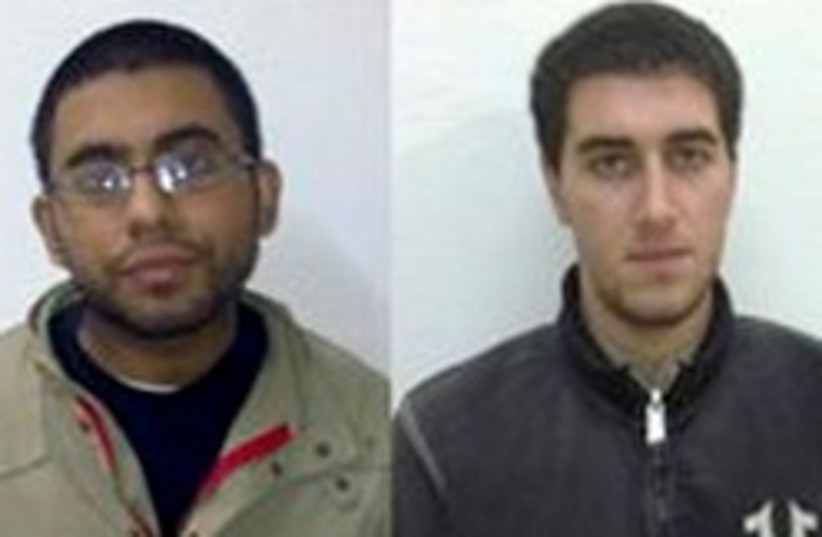 americans arrested in pakistan 248.88 (photo credit: AP)