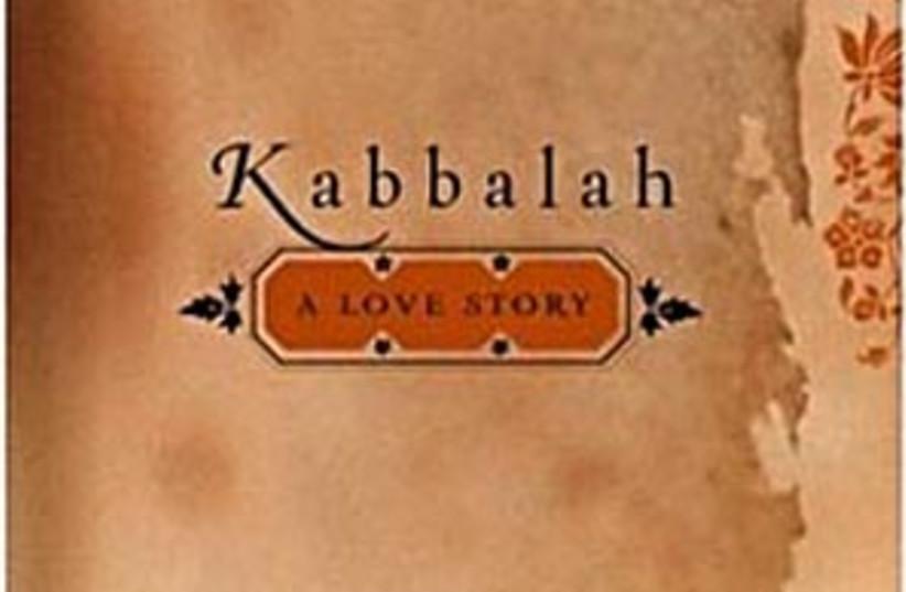kabbalah book 88 298 (photo credit: )