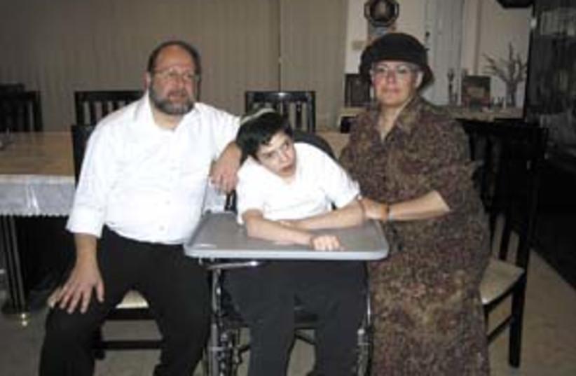 disabled child 298.88 (photo credit: Courtesy photo)
