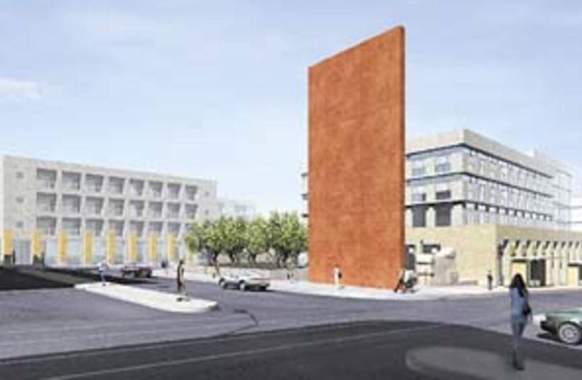 new davidka square 298 (photo credit: Courtesy)