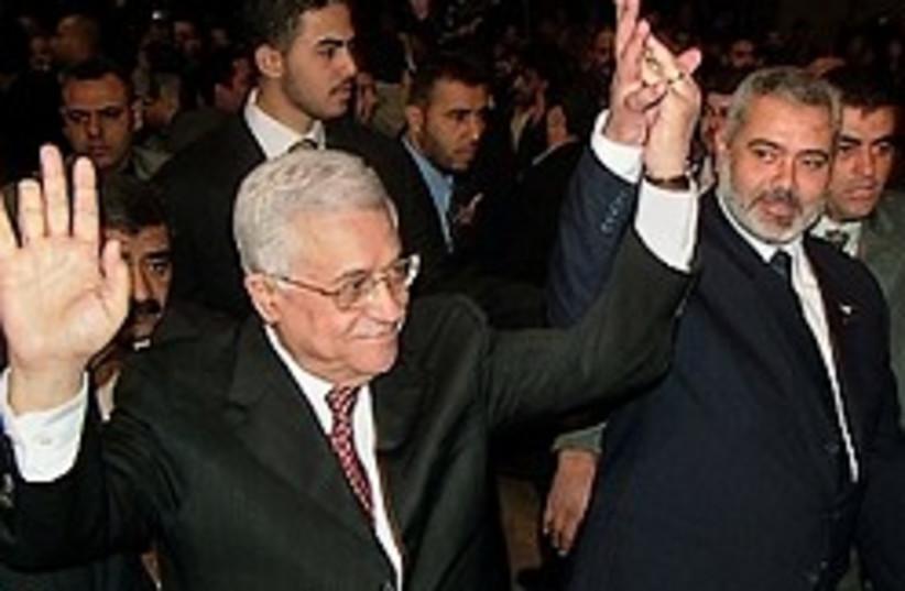 Hamas Fatah 248.88 (photo credit: AP [file])