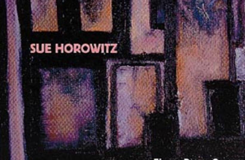 horowitz disk 88 298 (photo credit: )