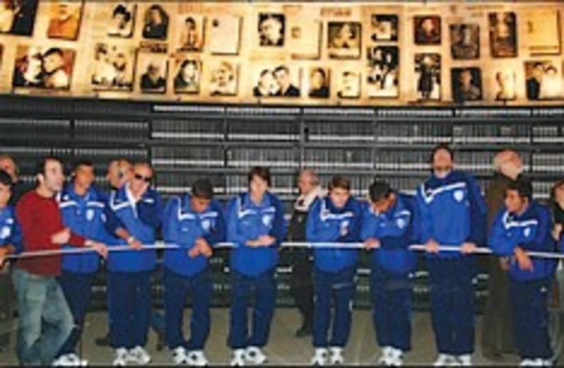 soccer yad vashem 248 88 (photo credit: Israel Football Association Web site)