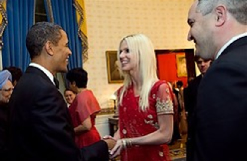 salahi white house 248.88 AP (photo credit: )