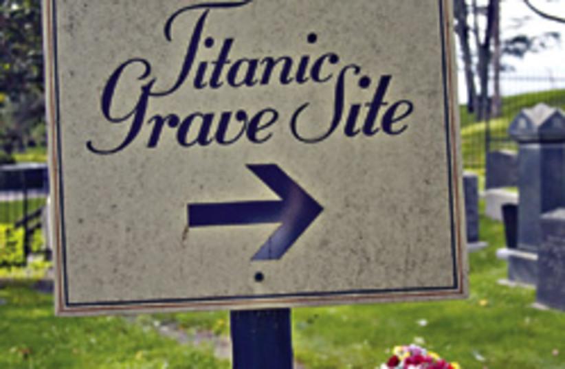 titanic cemetery 248.88 (photo credit: Paul Ross)