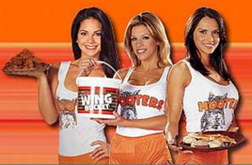 hooters 298.88 (photo credit: Courtesy)