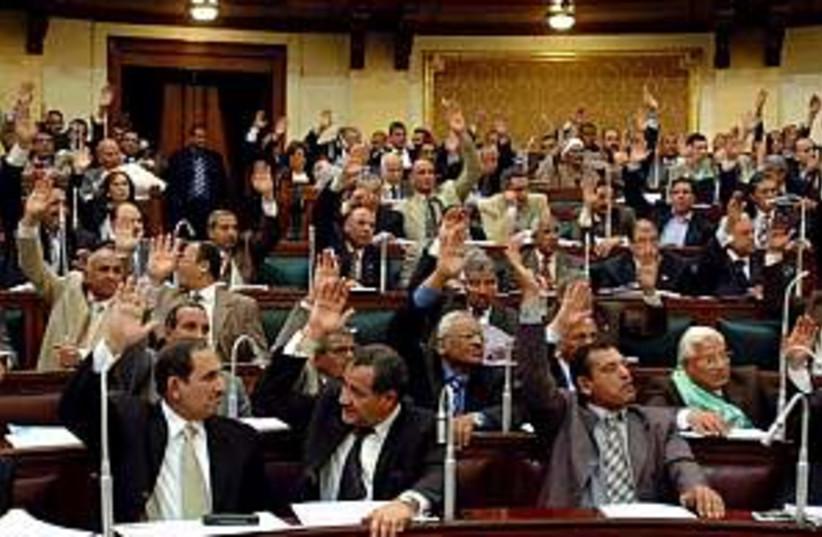 Egypt parliament (photo credit: AP)