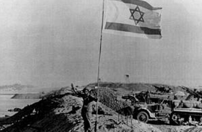yom kippur war 298 ap (photo credit: AP [file])