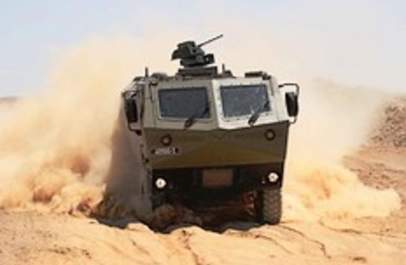 IMI 248.88 (photo credit: Israeli Military Industries)