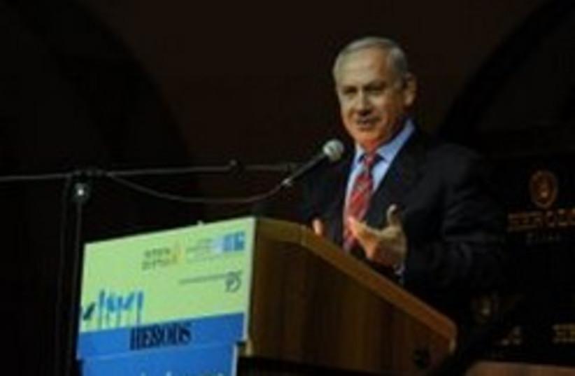 Netanyahu in Eilat 248 88 (photo credit: GPO)