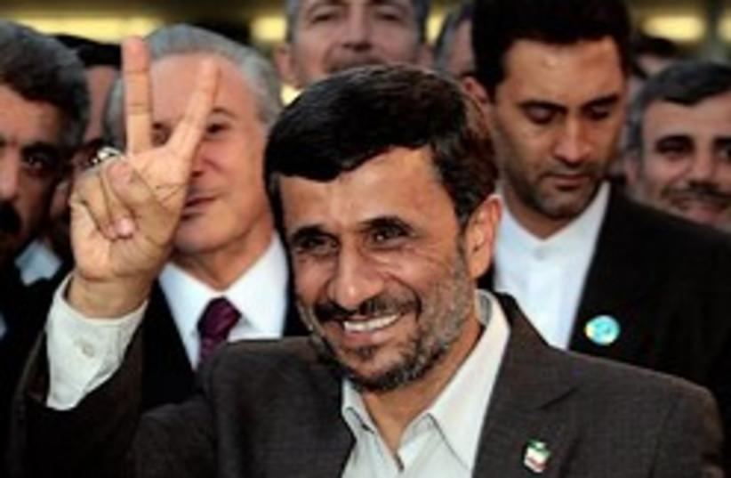 Ahmadinejad peace (photo credit: )