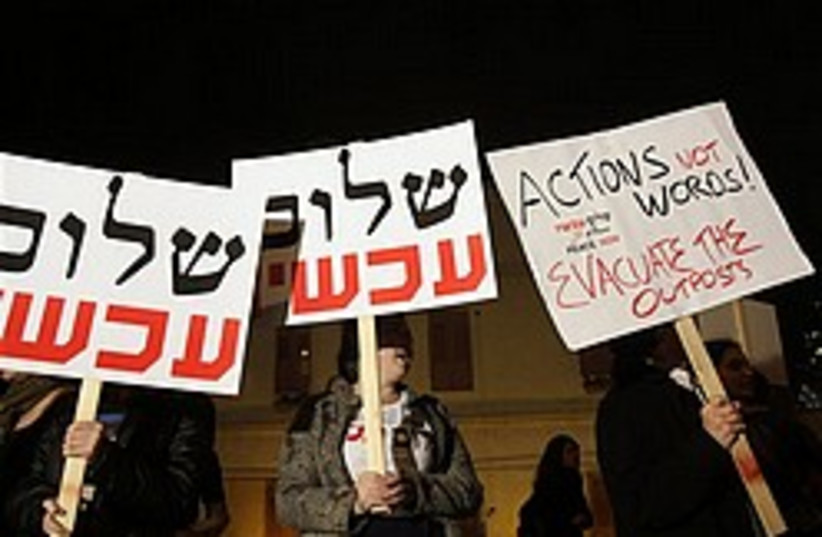 peace now protest 248 88 ap (photo credit: AP)