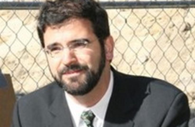 Rabbi Asher Lopatin 248.63 (photo credit: )