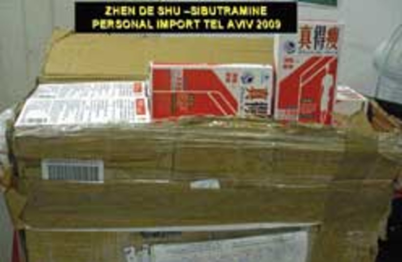 illegal pharaceuticals  (photo credit: Health Ministry)