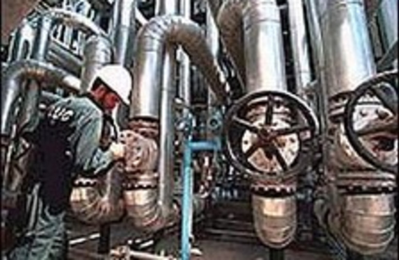 Iranian Oil 224.88 (photo credit: AP)