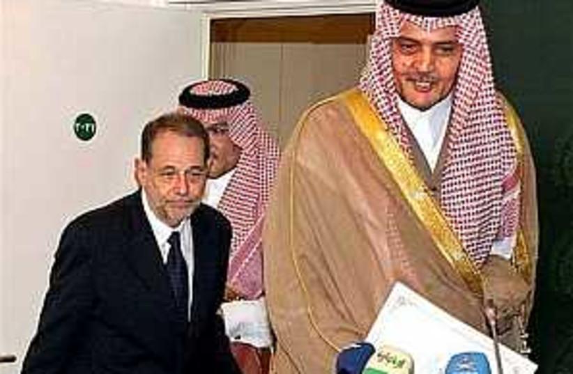 said fm, prince saud 298 (photo credit: AP [file])