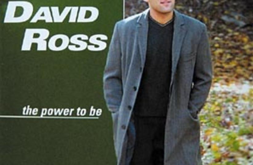 david ross disk 88 298 (photo credit: )