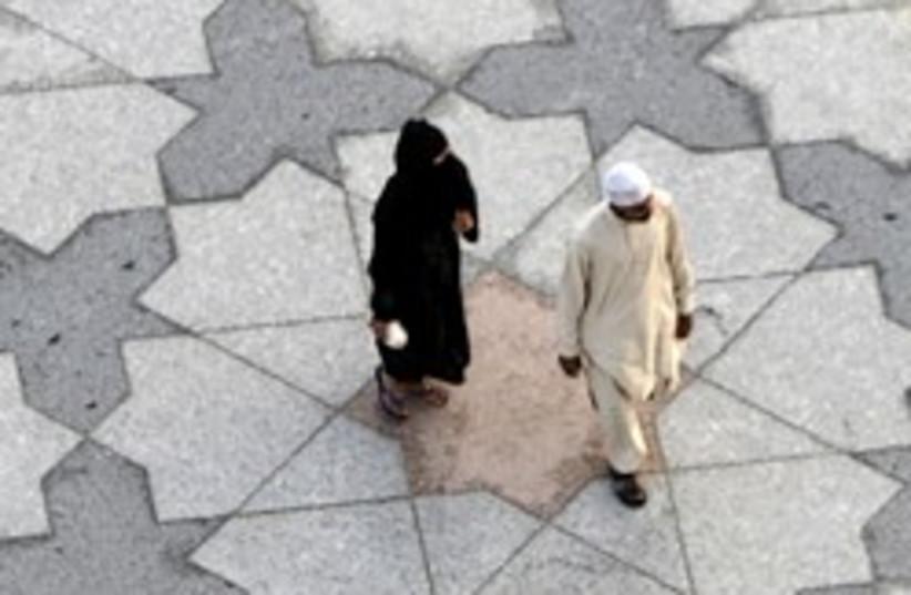 muslim pilgrims 248.88 (photo credit: AP [file])