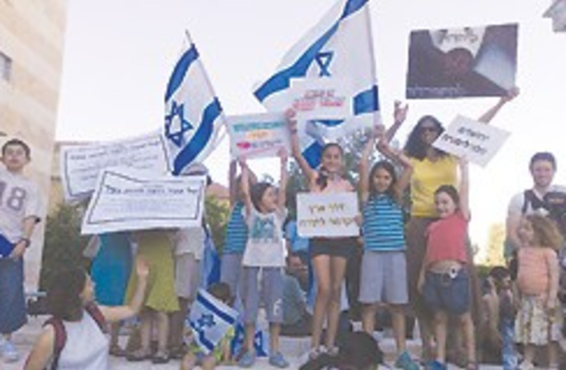 Secular families demonstrate in support of J'lem M (photo credit: Eyal Ackerman)
