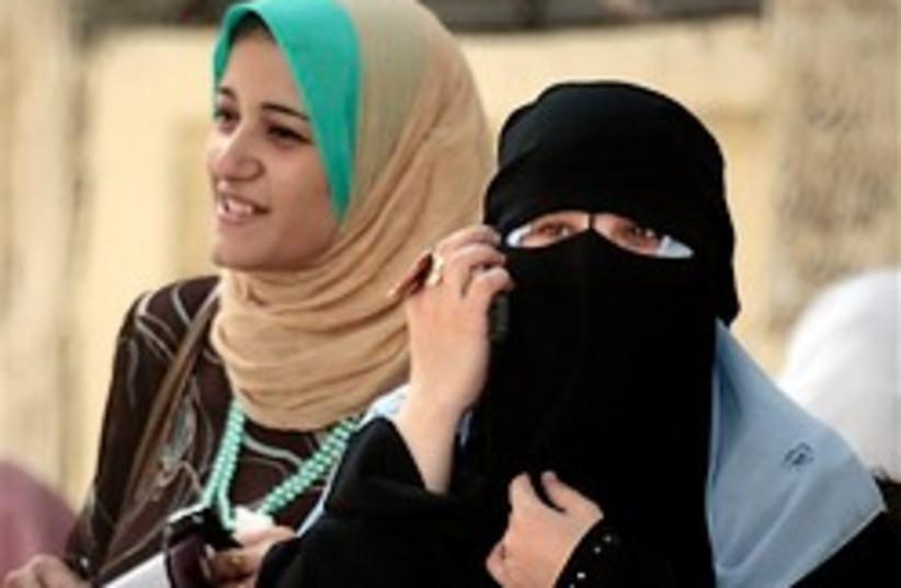 muslim women niqab 248.88 ap (photo credit: AP)