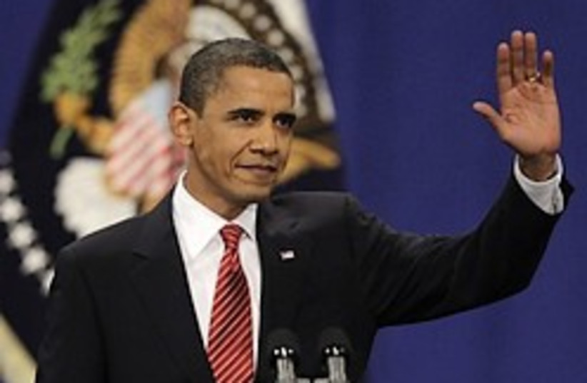 obama waves hello 248 88 (photo credit: AP [file])