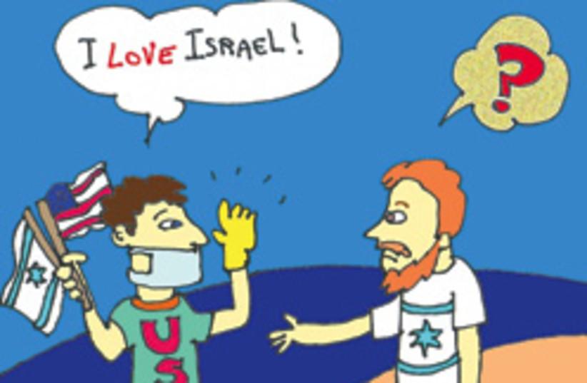 US and israel comic 248.88 (photo credit: Pepe Feinberg)