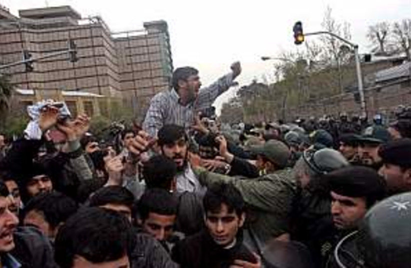 Iran protest (photo credit: AP)