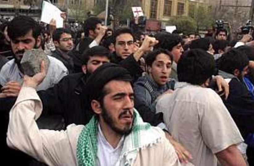 Iran UK protest 298.88 (photo credit: AP)