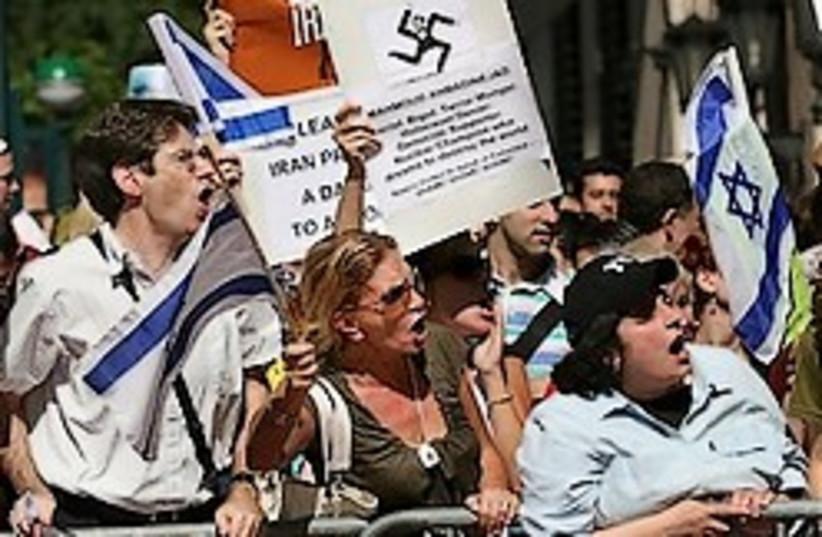 Ahmadinejad Columbia Protest 248.88 (photo credit: )