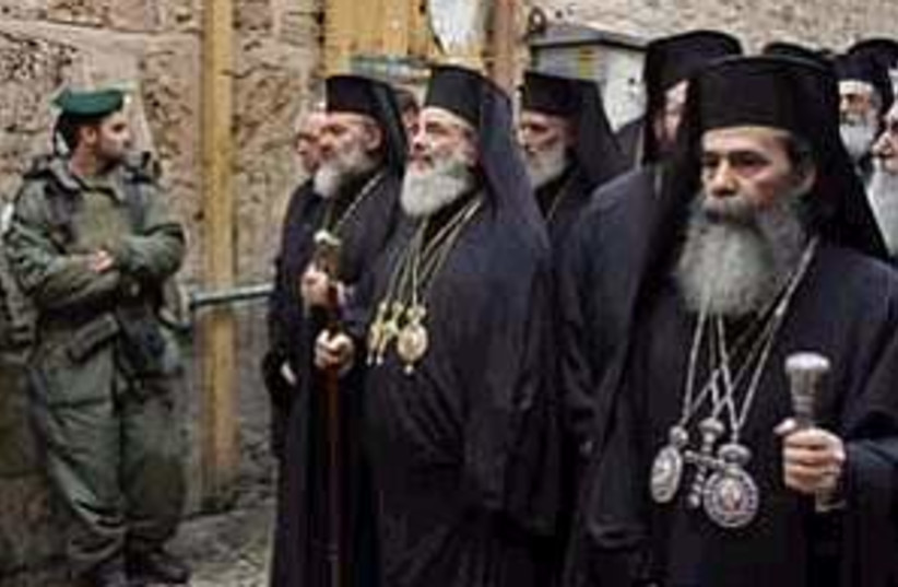 Theofilos III (photo credit: AP)