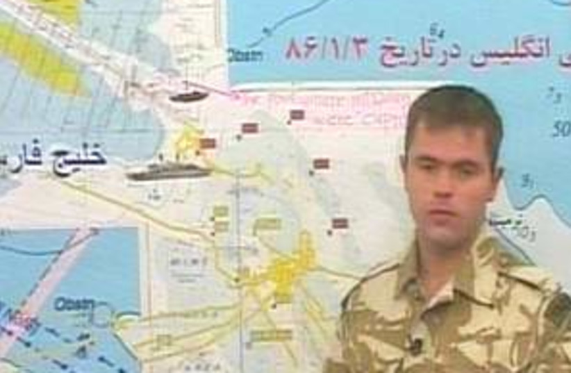 British soldiers  (photo credit: Sky news)