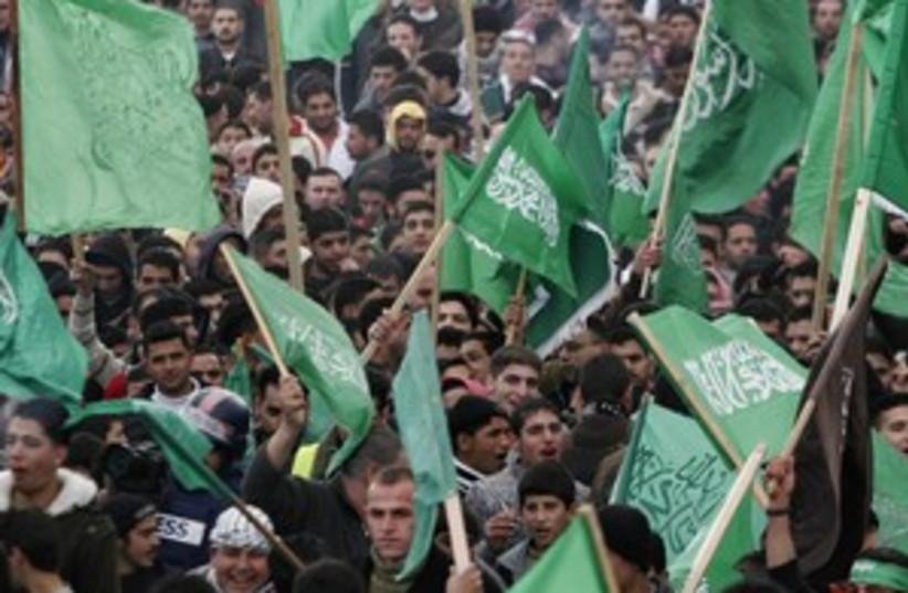 Hamas (photo credit: AP)