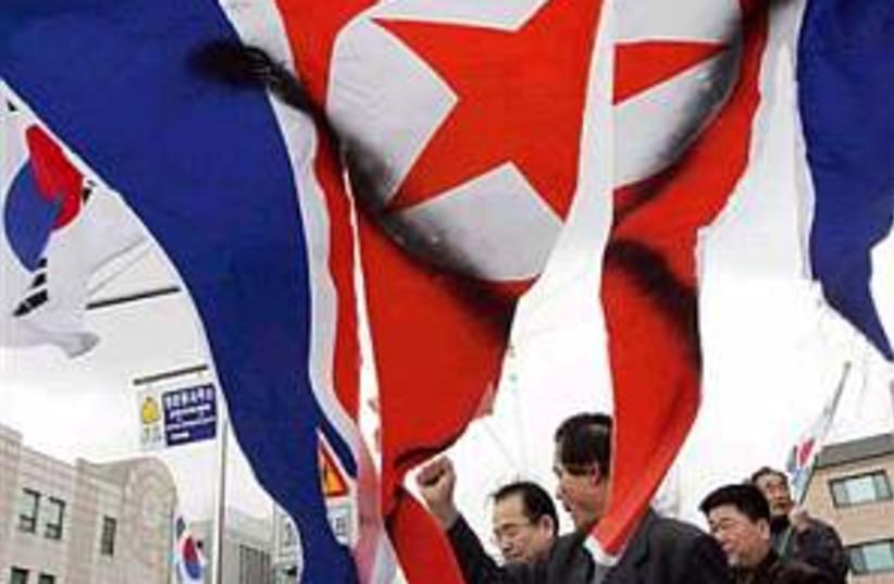 s korea protest 298.88 (photo credit: AP)