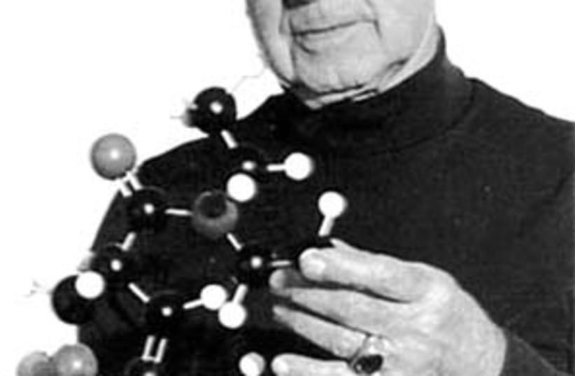 Hofmann LSD 298 courtesy (photo credit: )