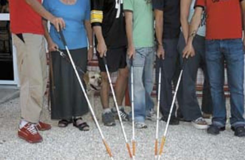 blind 298 (photo credit: )