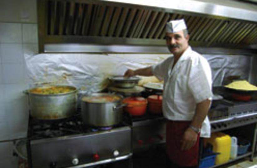 chef 248.88 (photo credit: )