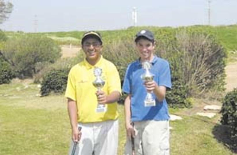 gaash 298.88 (photo credit: Courtesy of Ga'ash Golf Club)