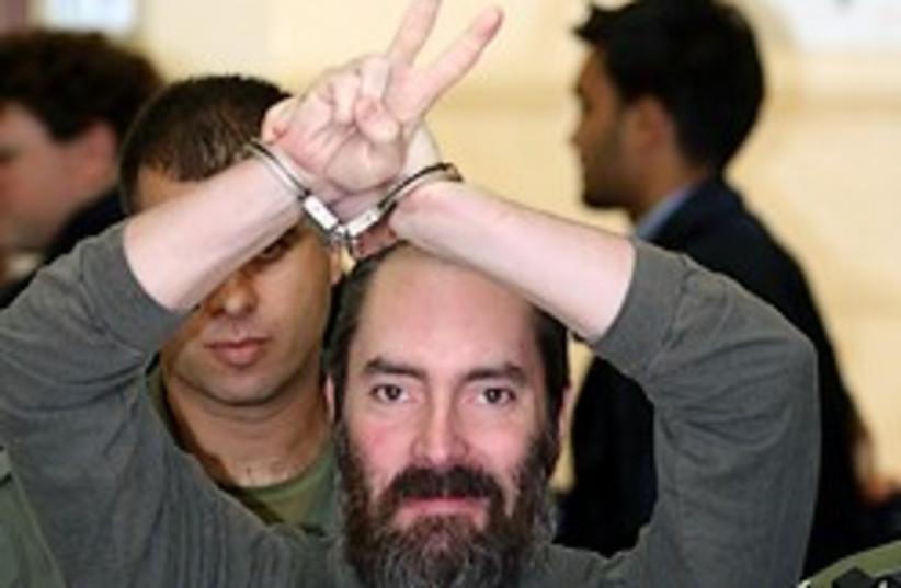 teitel beardface peace sign courthouse  (photo credit: Ariel Jerozolimski [file])