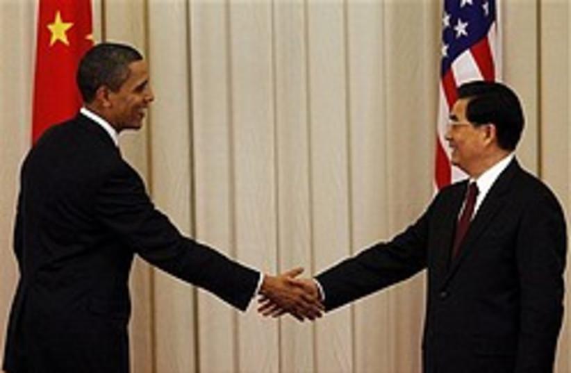 obama hu 248 88 ap (photo credit: AP [file])