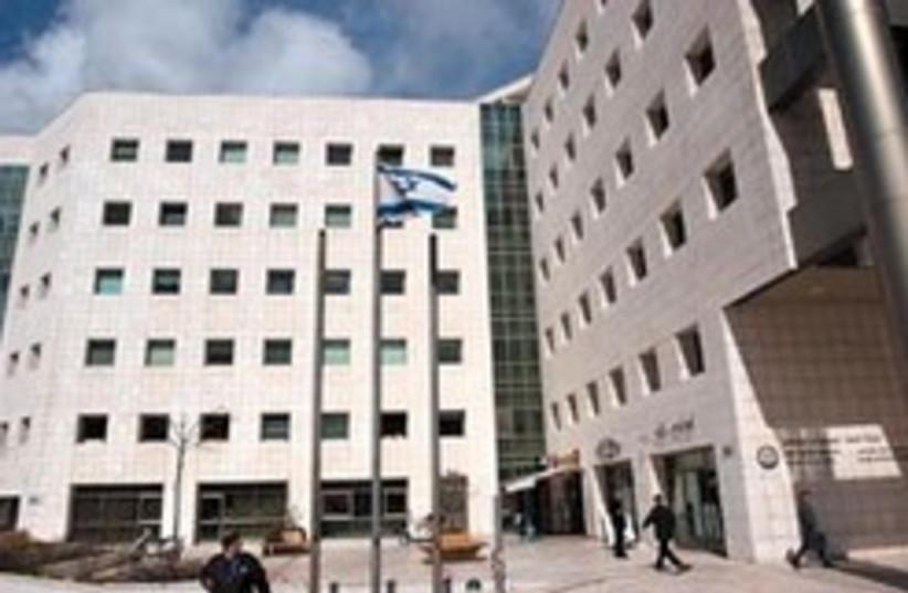 tax building jerusalem 248.88 (photo credit: Ariel Jerozolimski)