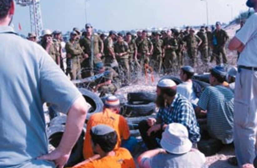 gaza film 88 298 (photo credit: )