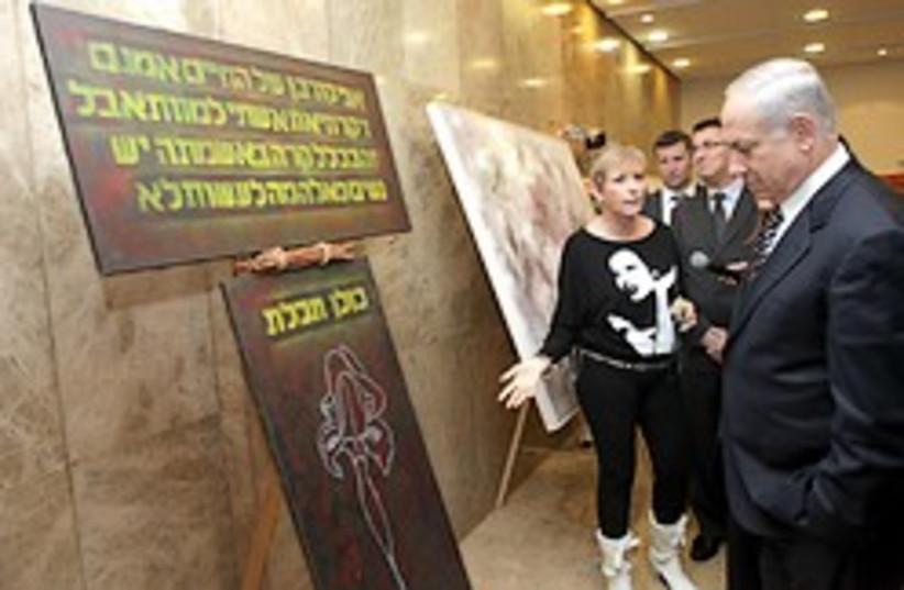 Netanyahu WTF is modern art all about (photo credit: Ariel Jerozolimski)