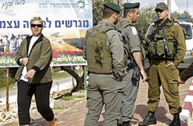 Beit Arye settlement 248.88 (photo credit: AP)